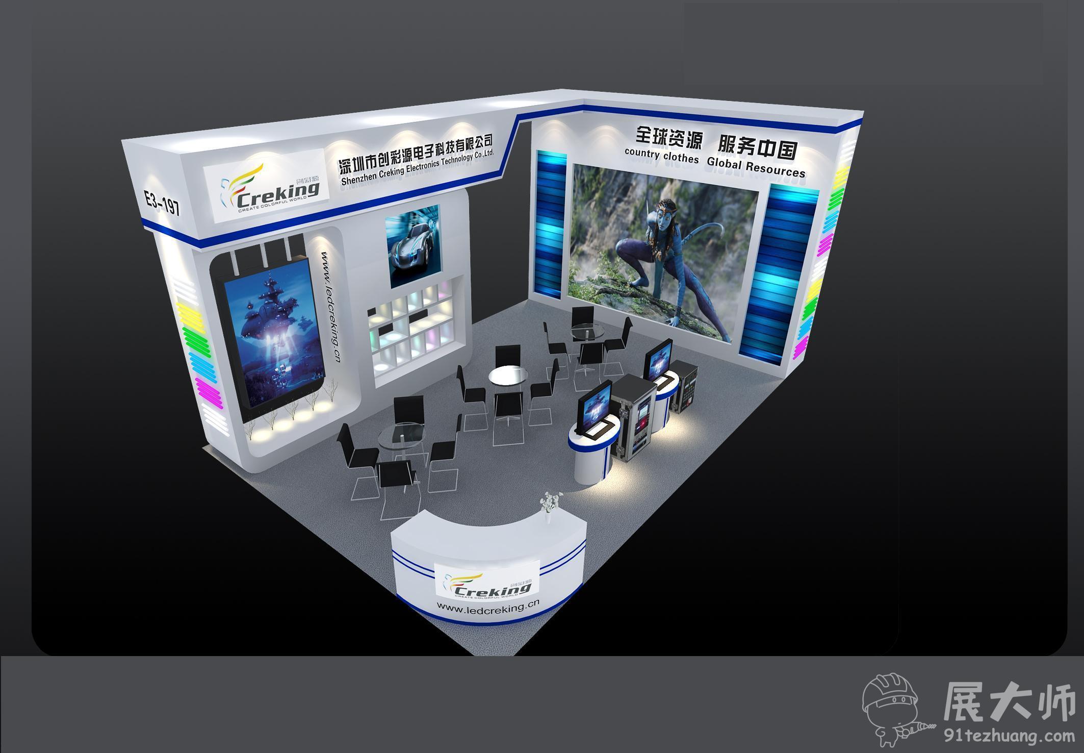 照明展54平米展台设计效果图_54平米展台设计免费_54