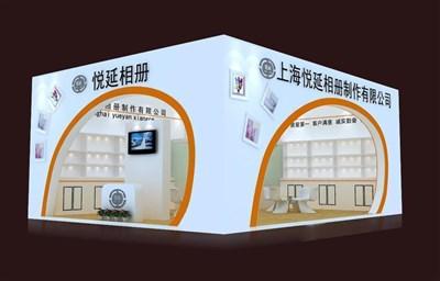 0平米展台设计制作:二面开口/现代/木质结构/白色,为婚博会展商而作