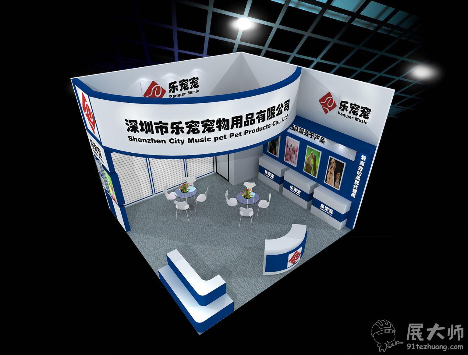 宠物水族展36平米展台设计效果图_36平米展台设计免费