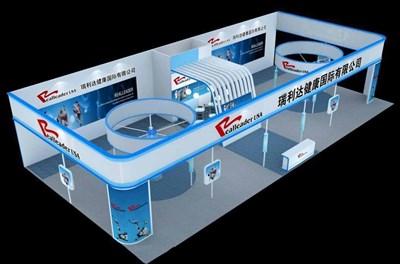 300平米展台设计制作:三面开口/现代/木质结构/白色
