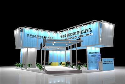 80平米展台设计制作:四面开口/现代/型材结构/蓝色