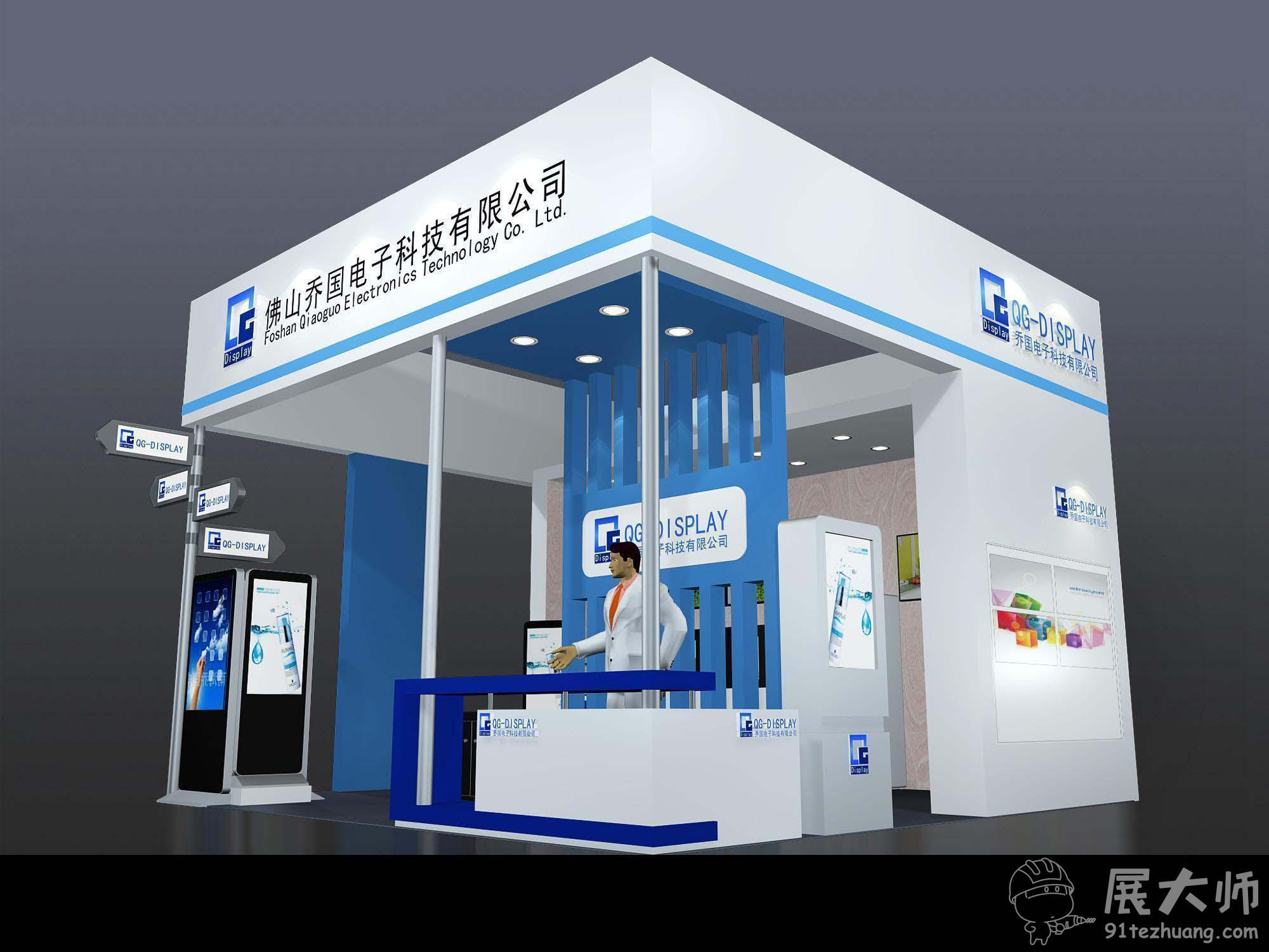 电子展36平米展台设计效果图_36平米展台设计免费_36